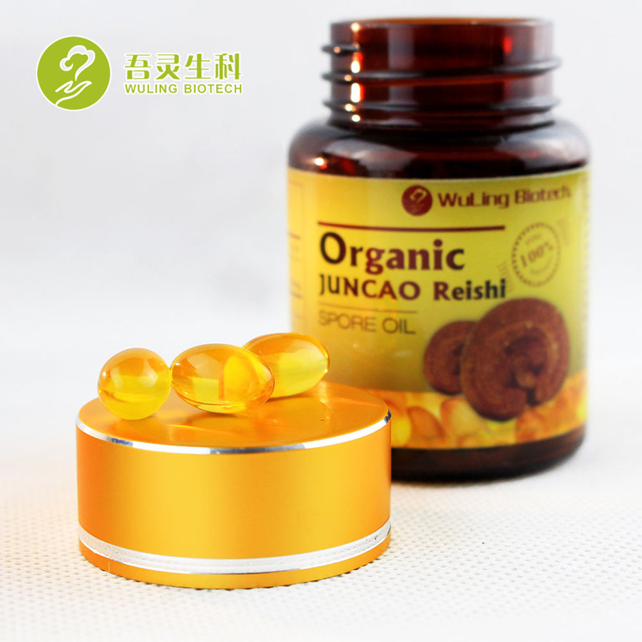 Reishi spore oil